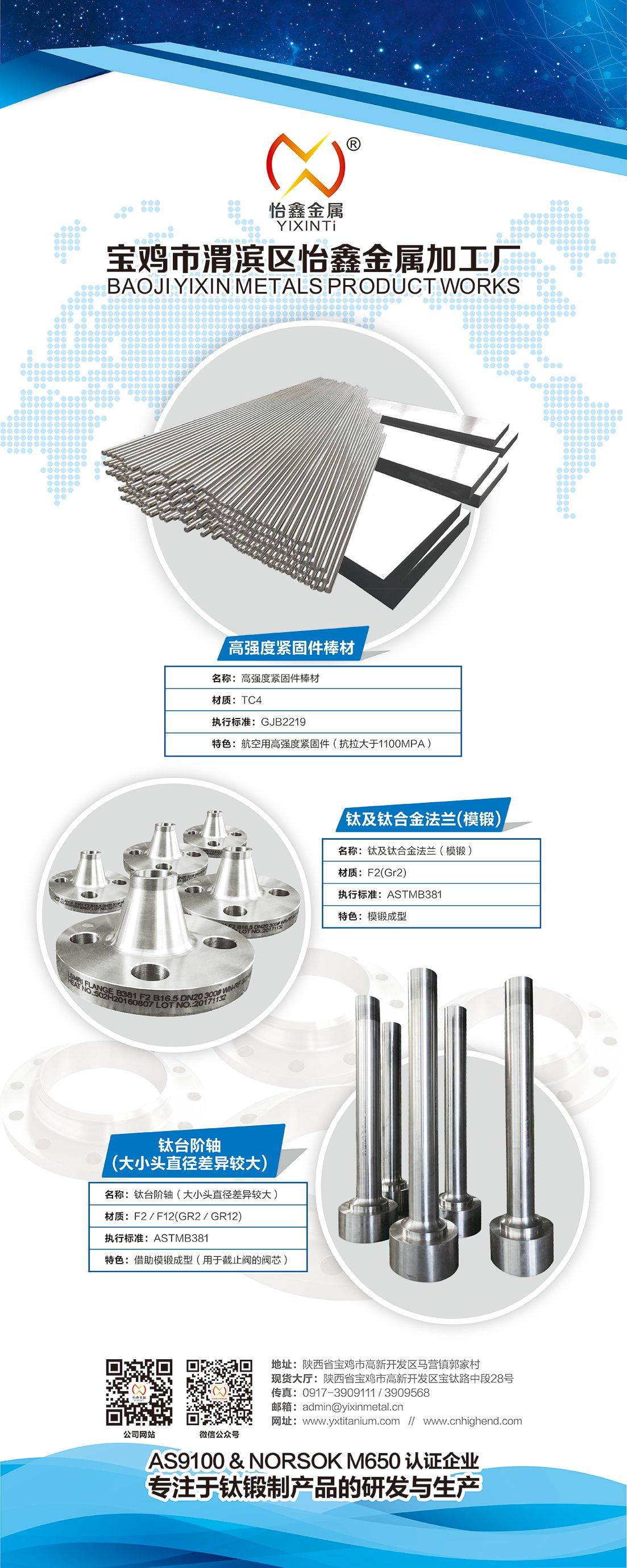 怡鑫80×200cm-303小